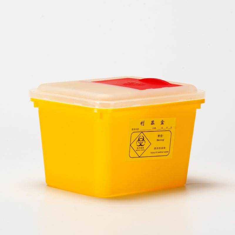 医用利器盒