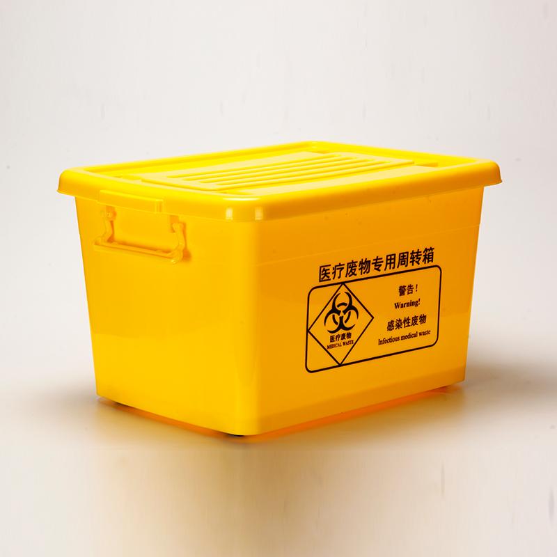 【医用周转箱】高清图