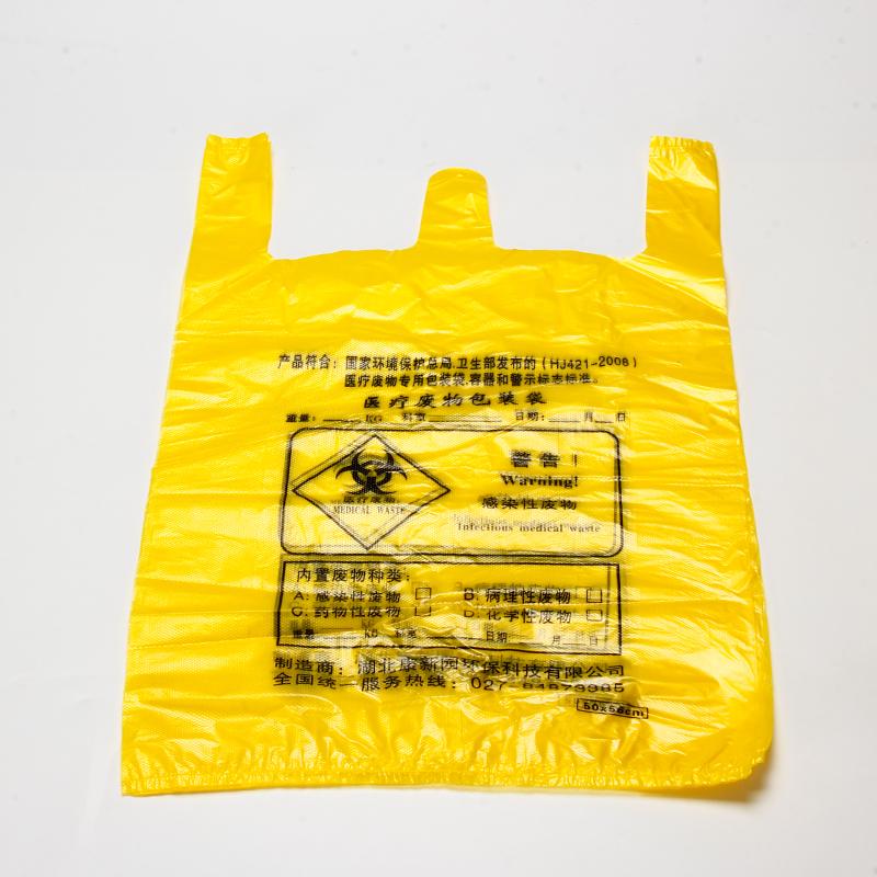 【医疗垃圾袋】高清图