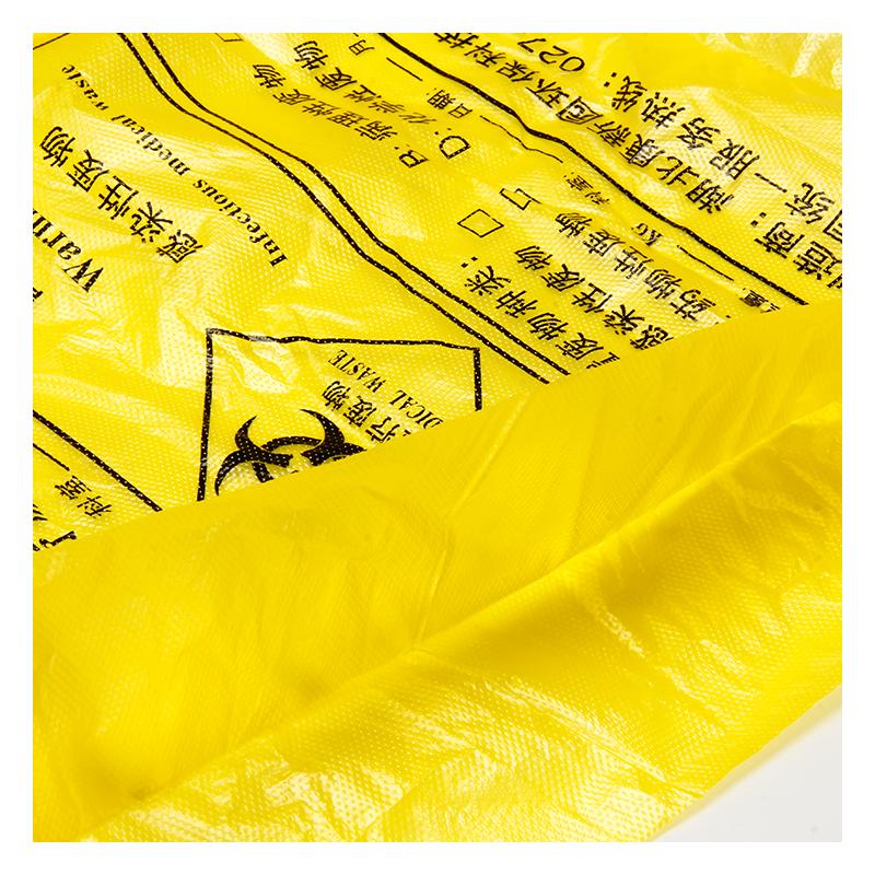 【医用包装袋】细节图