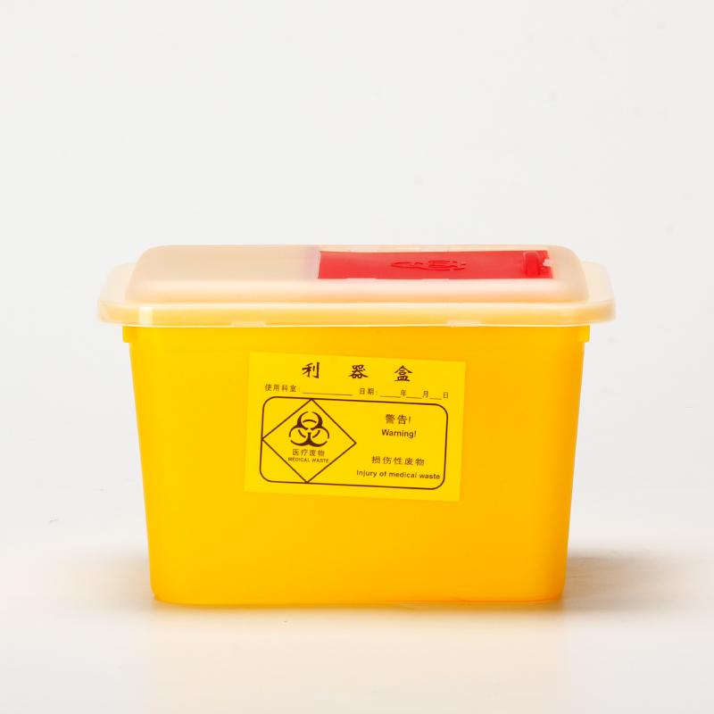 医疗利器盒
