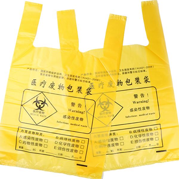 <b>医疗垃圾袋</b>