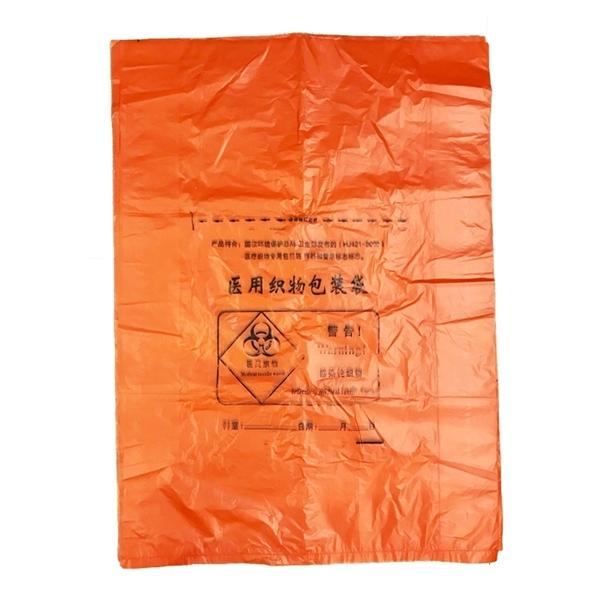 医用织物包装袋